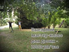 Archery in Kiev (Obolon / Teremki) - Tir Archer