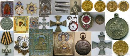 Buy Antiques, collectibles