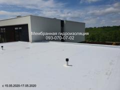 Laying pvc membrane in Kharkov