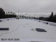 Мембранна гідроізоляція терас, балконів в Нікополі