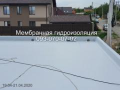 Мембранна покрівля, ПВХ і ТПО покрівля в Новомосковську