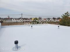 Мембранная крыша в Павлограде