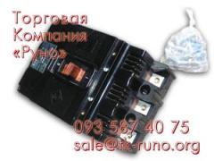 Нові вимикачі автоматичні А 3124
