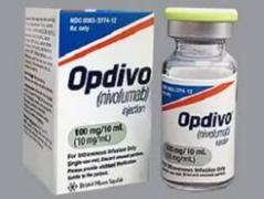 Opdivo 40 or 100 mg