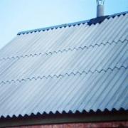 Ремонт дахів Харків