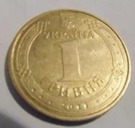 Sell coin 1 hryvnia, Volodymyr the Great