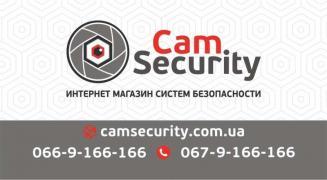 Установка, продаж відеоспостереження, домофона, СКУД