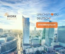 Work in Warsaw for people who know German language